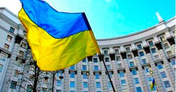 Ukraine government